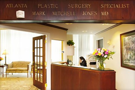 Atlanta Plastic Surgery - Reception Area